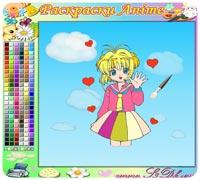 Игры раскраски для девочек